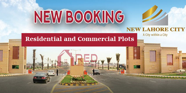 New Lahore City Announced New Booking of Residential & Commercial Plots