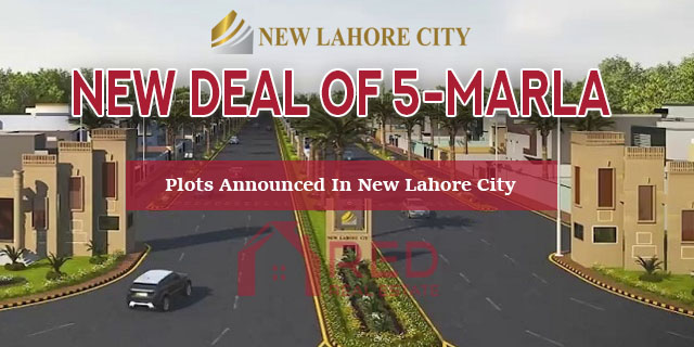 5 Marla Plots Announced In New Lahore City – Excellent Opportunity For Investor