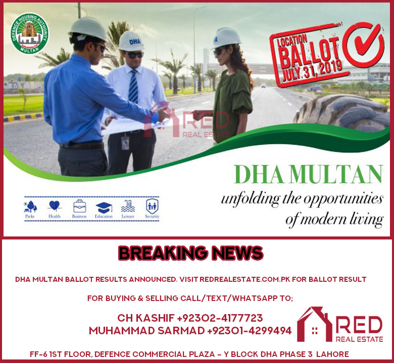 DHA Multan Balloting Result 2019