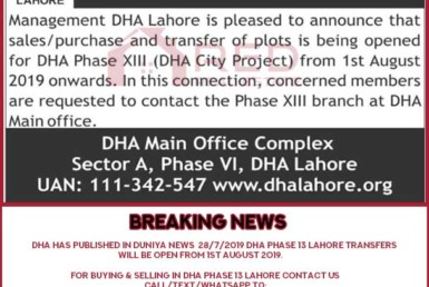 dha phase 13 Lahore transfer update