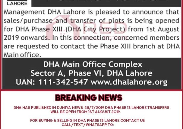 DHA Phase 13 Lahore (DHA City Lahore) Transfer will be open From 1st August 2019