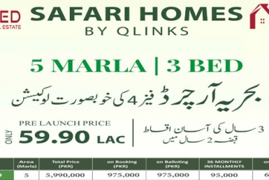 5 Marla Safari Homes Bahria Orchard Phase 4
