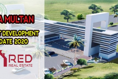 DHA Multan Latest Development Update June 2020