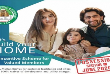 DHA Multanoffers 100% waiver of development & Utility charges