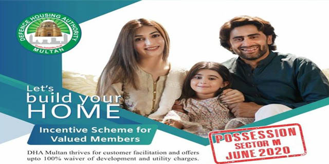 DHA Multan offers 100% waiver of development & Utility charges