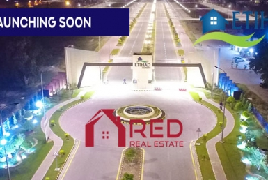 Etihad Town Lahore Phase 2 – Launching Soon