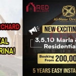 AL Noor Orchard Lahore | New Deal West Marina | Booking Details | July 2020