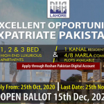 DHA Lahore Phase 7 Overseas Enclave – An Excellent Option –  3 Years Installment Plan
