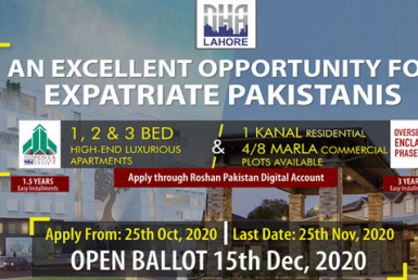 DHA Lahore Phase 7 Overseas Enclave 3 Years Installment Plan