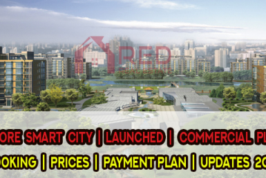 Lahore Smart City | Launched Commercial Plots | Booking | Prices, Payment Plan