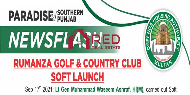 DHA Multan Rumanza Golf & Country Club Soft Launch 2021